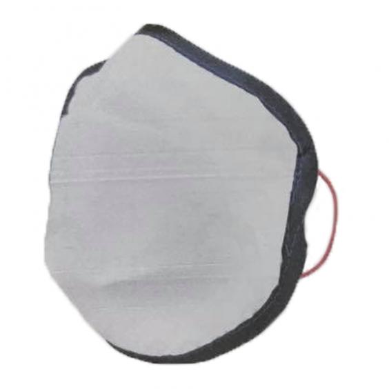Masque de protection en tissu réutilisable - Nausicaa